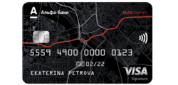 Дебетовая карта AlfaTravel (Альфа-Банк)