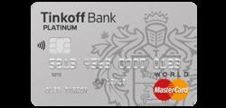 Карта Tinkoff Platinum