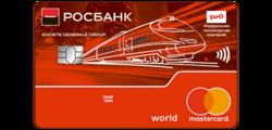 Дебетовая карта РЖД-РОСБАНК